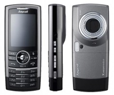 Samsung B600 photo