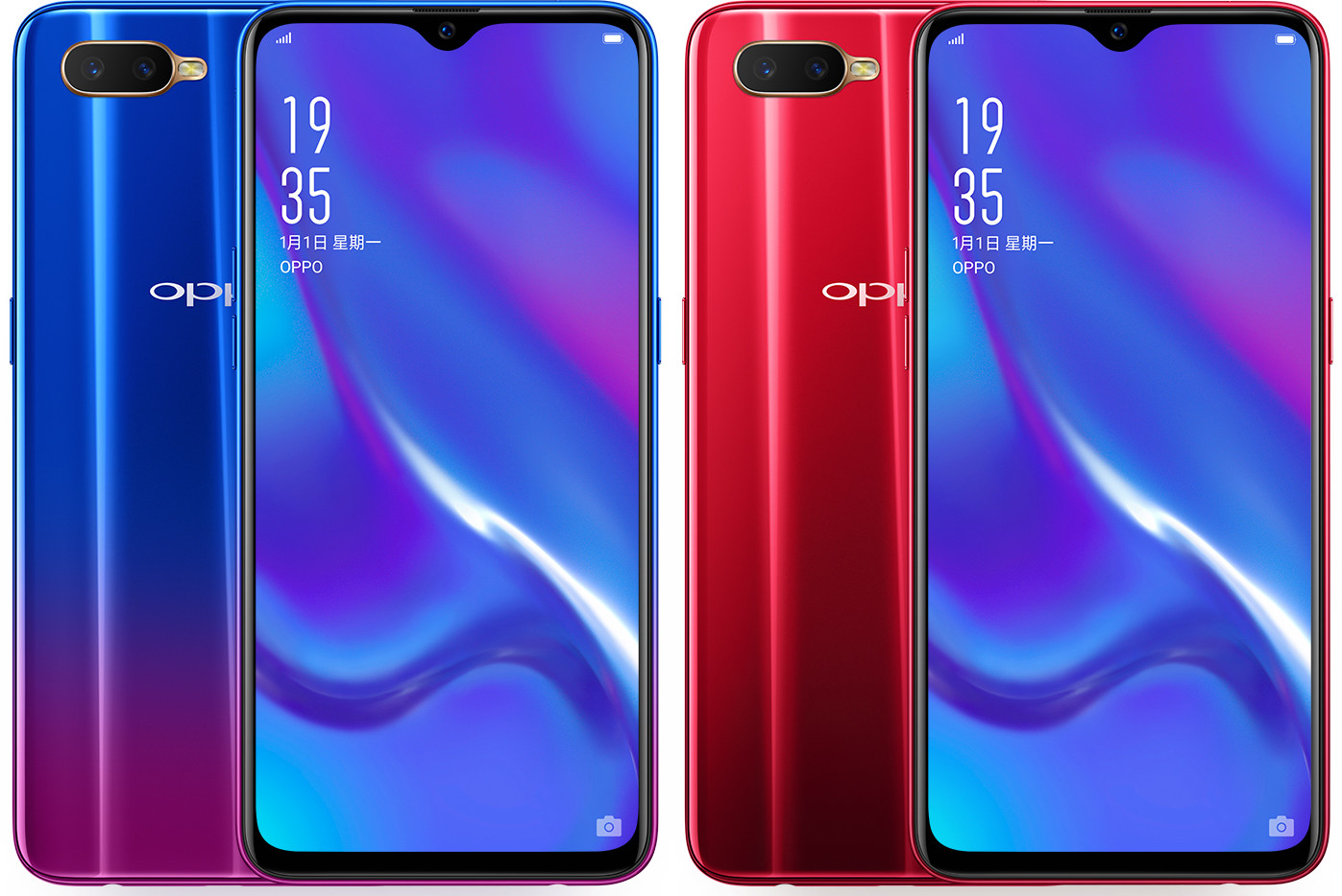 Oppo K1 4gb Ram Specs And Price Phonegg