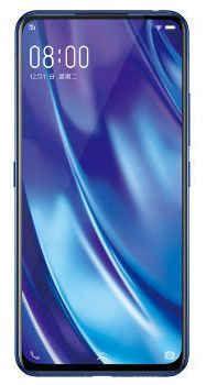Vivo NEX Dual Display photo