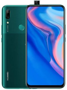 Sony Xperia 1 128GB Dual SIM photo