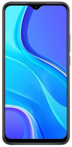 Xiaomi Redmi 9 Prime India 64GB 4GB RAM photo