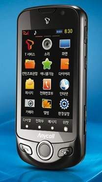 Samsung W960 AMOLED 3D photo