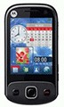 Motorola EX300 photo
