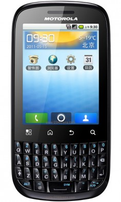 Motorola SPICE Key XT317 photo