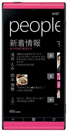 Toshiba Windows Phone IS12T photo