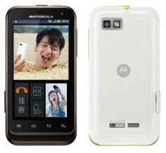 Motorola DEFY XT535 photo