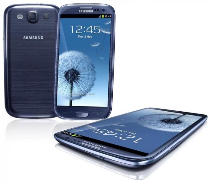 samsung galaxy s3 4g no fm radio