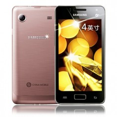 Samsung Galaxy I8250 photo
