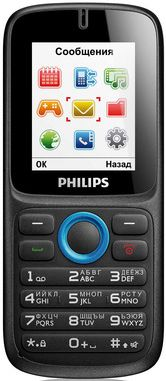 Philips  E1500 photo