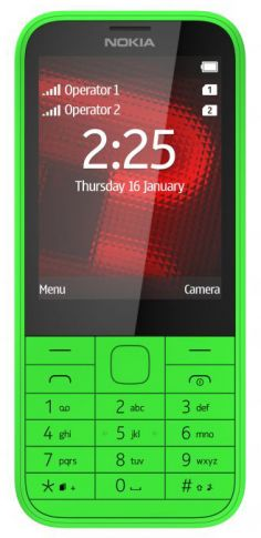 Nokia 225 Dual SIM photo