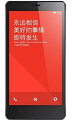Xiaomi Redmi Note 4G India