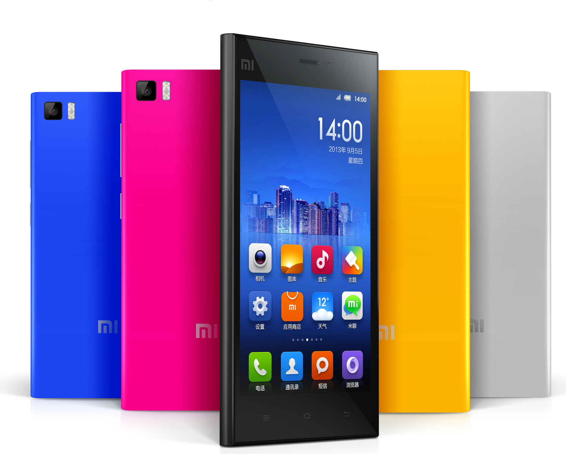Xiaomi Mi 3 16GB - Specs and Price - Phonegg