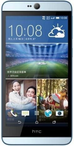 HTC Desire 826 Dual SIM HK photo