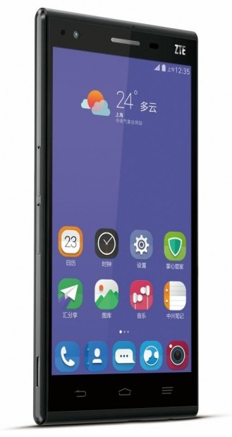 ZTE Star 2 - Specs and Price