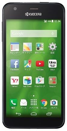 Kyocera Digno U photo