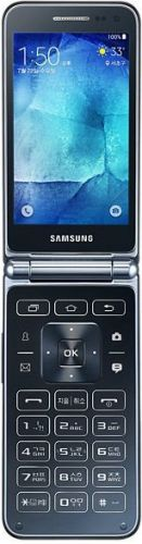 Samsung Galaxy Folder photo