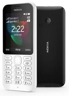 Nokia 222 Dual SIM photo