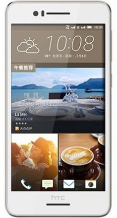 HTC Desire 728 Dual SIM photo