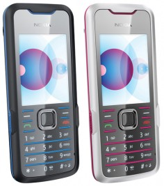 Nokia 7210 Supernova photo