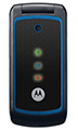 Motorola W396 US version