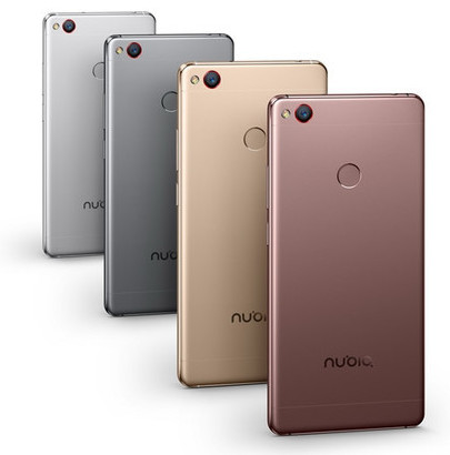 legitimate support zte nubia z11 128gb Profile Enterprise