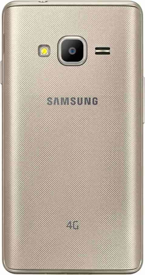 Samsung Z2 Specs And Price Phonegg