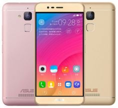 Asus Zenfone Pegasus 3s 32GB photo