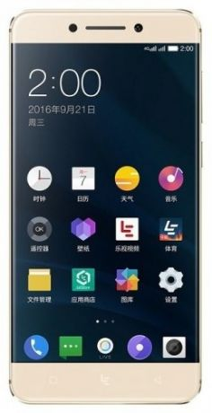 LeEco Le Pro3 Elite 128GB photo