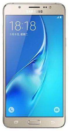 Samsung Galaxy J7 (2017) Global Dual SIM photo