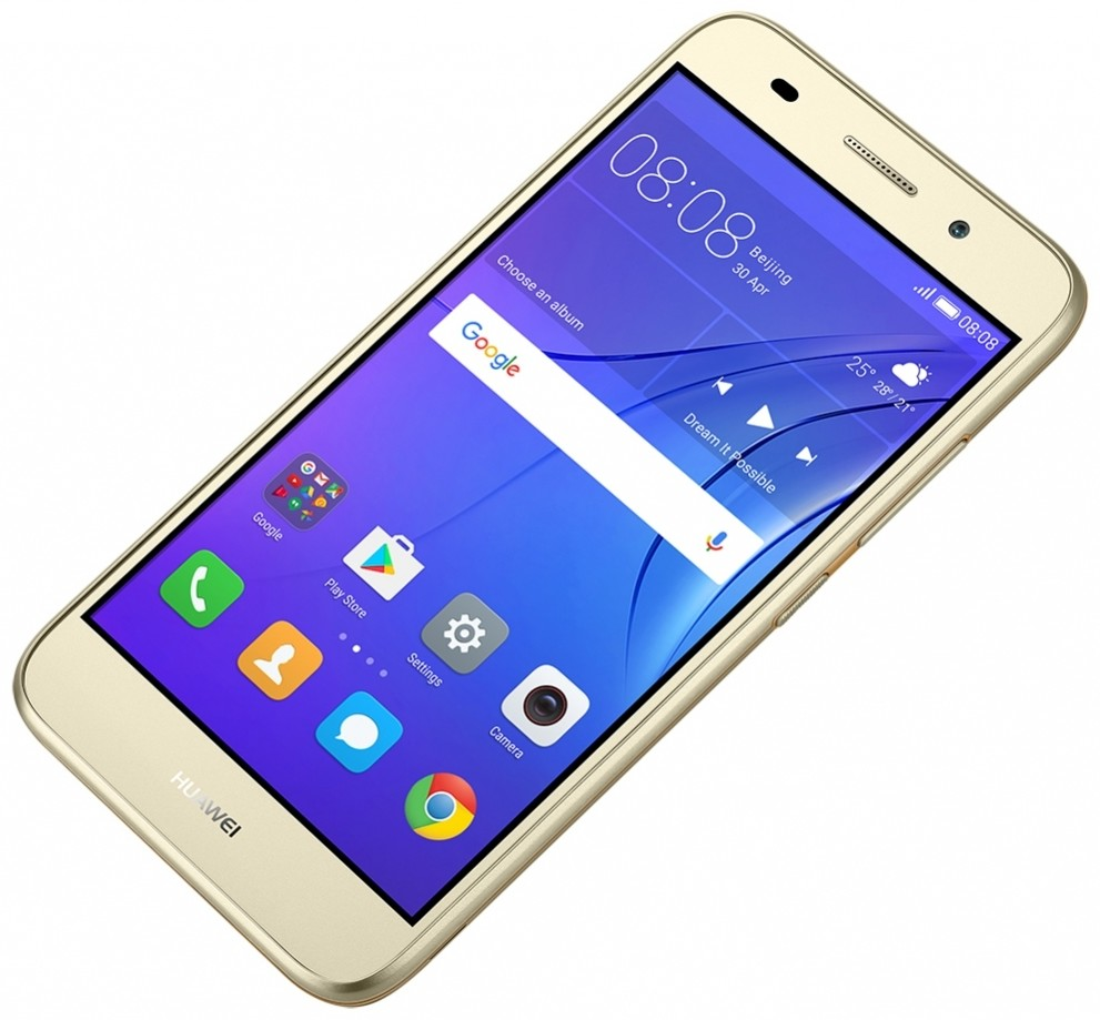 Huawei Y3 (2017) CRO-L22 - Specs and Price - Phonegg