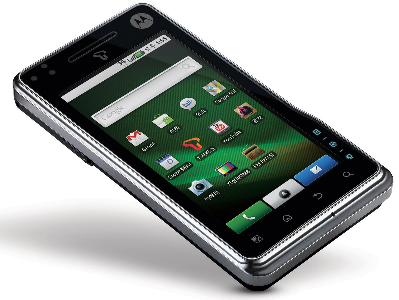 Motorola Xt720 Motoroi Specs And Price Phonegg