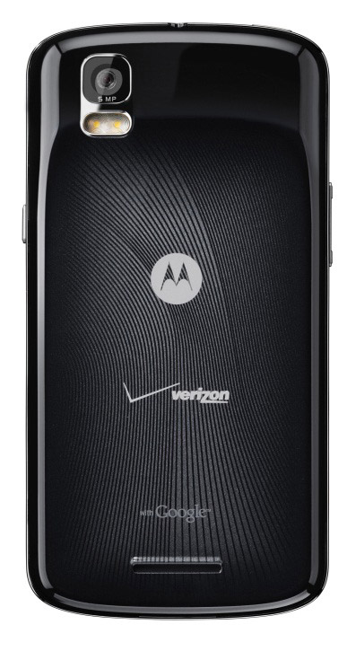 Motorola DROID PRO - Specs and Price