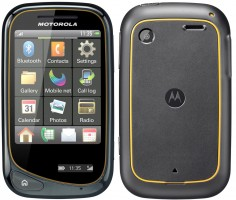 Motorola WILDER photo