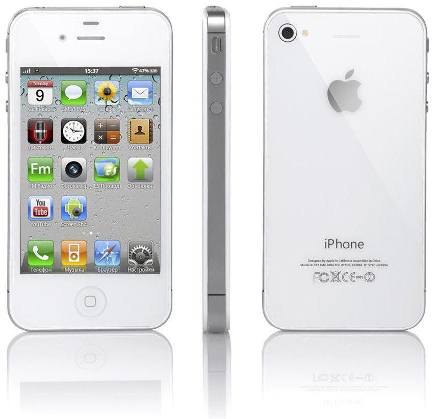 iphone 4s 16gb price apple iphone 4s 16gb specs and price phonegg 14414