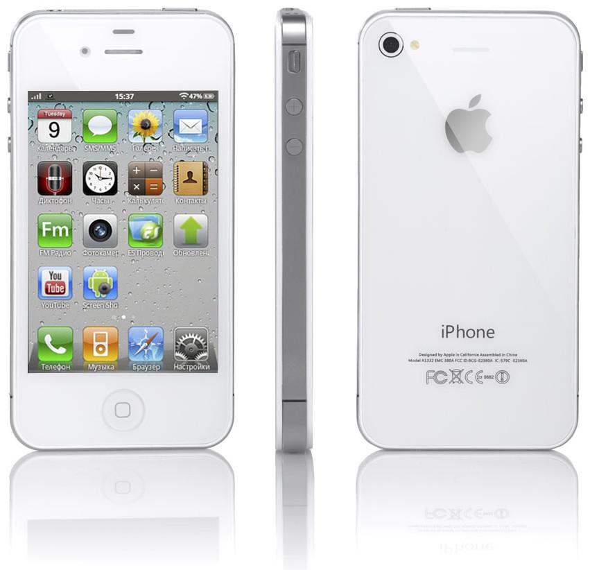 Apple iPhone 4s 32GB - Specs and Price - Phonegg