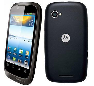 Motorola XT532 - Specs and Price