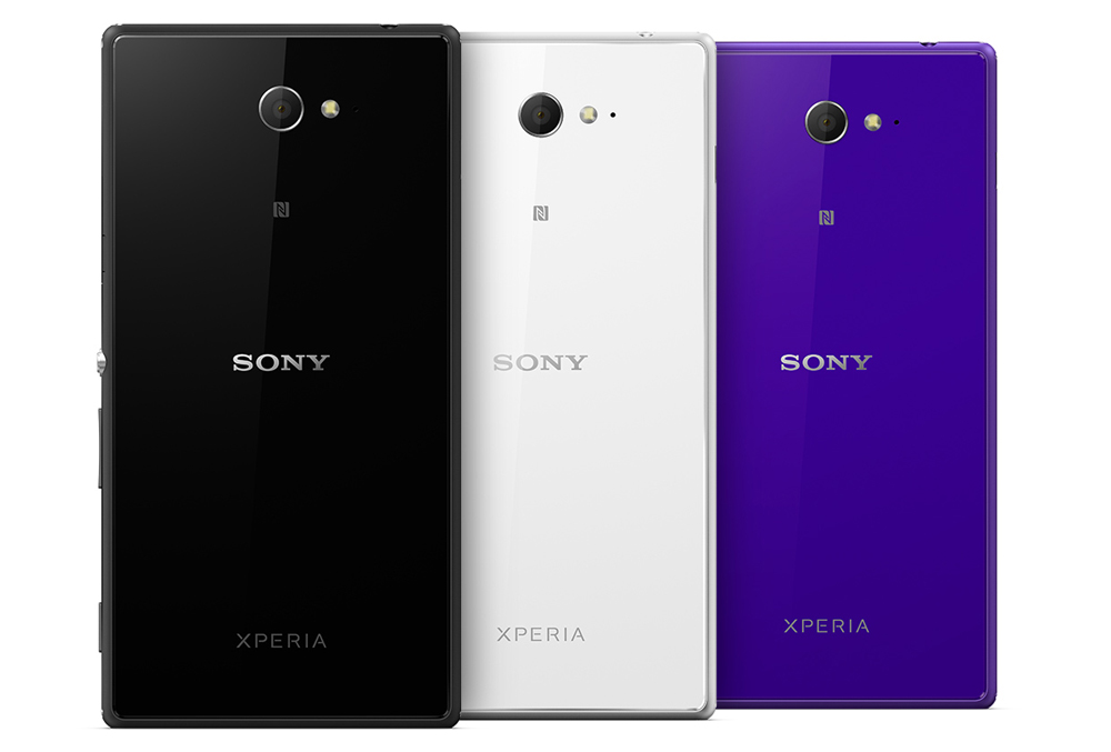 sony xperia m2 d2305 - specs and price