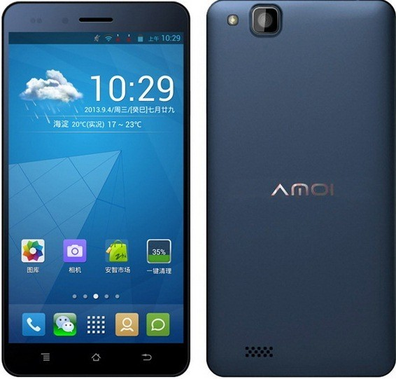 Image result for Amoi A920W