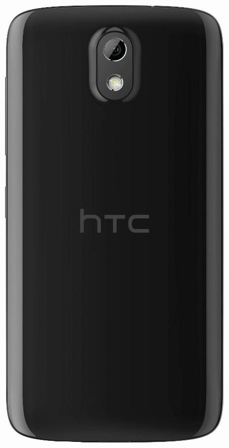 Htc Desire 526 Specs And Price Phonegg
