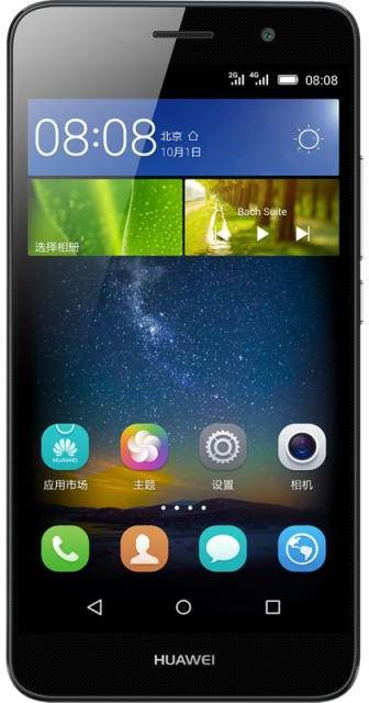 Huawei Y6 Pro TIT-AL00 - Specs and Price - Phonegg