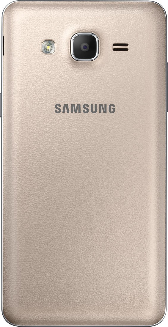 Samsung Galaxy On5 Pro Specs And Price Phonegg