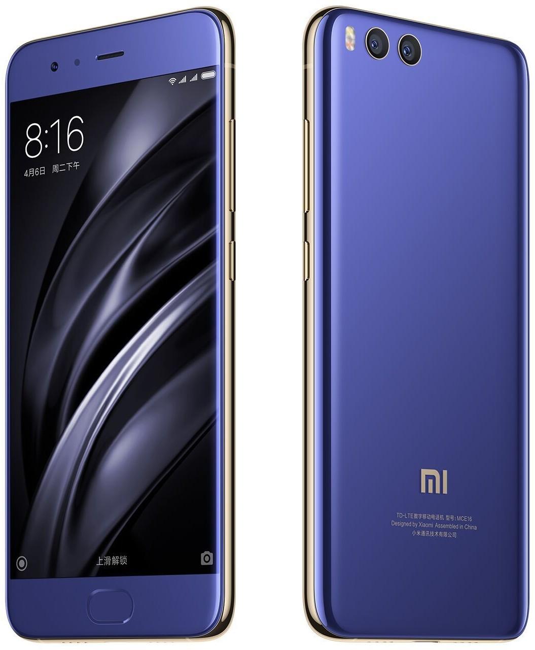 Xiaomi mi 6 128gb ceramic specs and price phonegg xiaomi mi 6 128gb ceramic photo stopboris Image collections